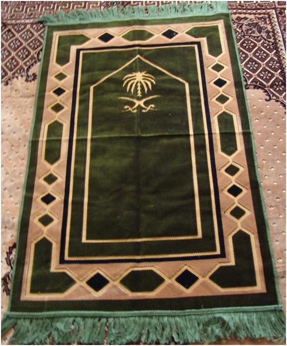 Jerusalem Prayer Rug: Observations On The Muslim Prayer Rug Of Madinah Dome